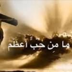 شرح نبوات وأناجيل الجمعة العظيمة