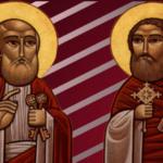 عيد الأباء الرسل الأطهار