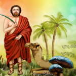 عيد قديسنا العظيم الأنبا رويس