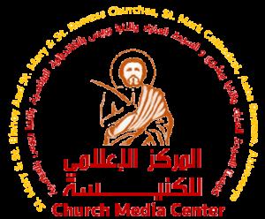 Church Media Center 1