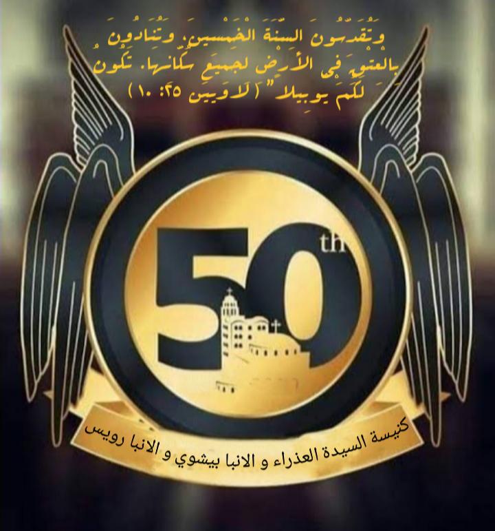 المصمم: مكاريوس ألفي عبده